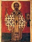 Всемирная слава святителя Николая Икона Николай Зарайский