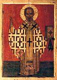 Икона Николай Зарайский