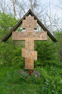 Страницы истории Крест на месте разрушенного монастыря