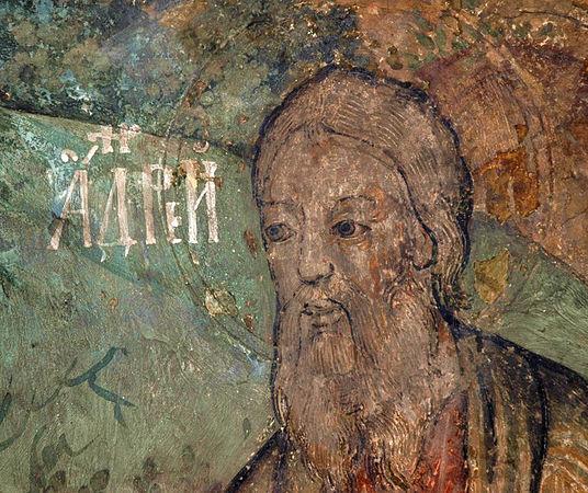 13 декабря. Апостол Андрей Первозванный Апостол Христов