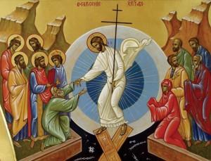 """""""Христос воскресе из мертвых, смертию смерть поправ, и сущим во гробех живот даровав"""""""