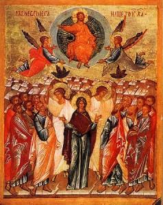 Вознесение Господне – 10 июня (четверг) Вознесение Господне
