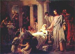 24 мая 2021 года. Воскресенье, Неделя 4-я по Пасхе, о расслабленном Толкования на Евангельские чтения. Неделя 4-я по Пасхе, о расслабленном