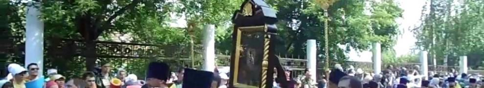 Видео – Великорецкий крестный ход 2014