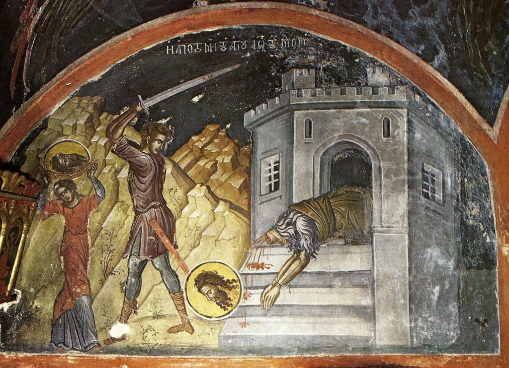 Иоанн Креститель. Земной ангел, не побеждённый демонамиТолкования на Евангельские чтения. Усекновение главы Иоанна Предтечи