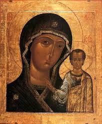 4 ноября 2019 года - Празднование Пресвятой Богородице, в честь Ее иконы, именуемой «Казанская» Молитва Матери Божией