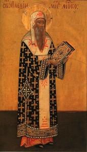 Святитель Алексий,Митрополит Московский