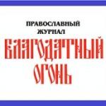 Электронные библиотеки и журналы