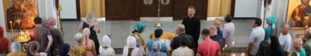 6 августа 2017 года, в Седмицу 9-ю по Пятидесятнице