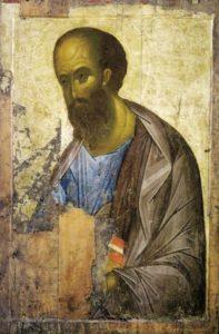 Неделя 25-я по Пятидесятнице. Толкование апостольского чтения