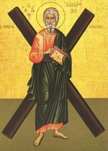 13 декабря по новому стилю – день памяти апостола Андрея Первозванного