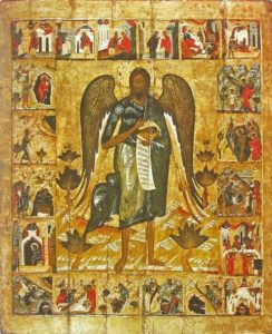 Собор святого Иоанна, Предтечи и Крестителя Господня