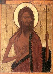 6 октября 2018. Зачатие честного и славного Пророка, Предтечи и Крестителя Господня Иоанна