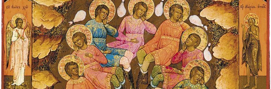 17 АВГУСТА - СЕМЬ ОТРОКОВ ЕФЕССКИХ МАКСИМИЛИАН, ИАМВЛИХ, МАРТИНИАН, ИОАНН, ДИОНИСИЙ, ЕКСАКУСТОДИАН (КОНСТАНТИН) И АНТОНИН