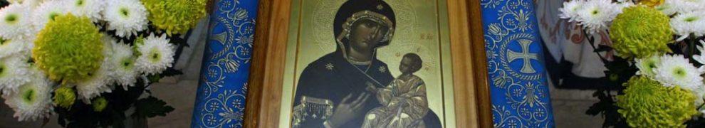 26 октября 2019 года, в день празднования иконы Божией Матери Иверская
