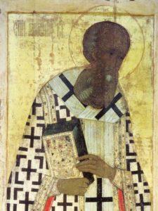 ШКОЛА ПРАВОСЛАВИЯ ДЛЯ НОВОНАЧАЛЬНЫХ. СВЯТИТЕЛЬ ГРИГОРИЙ БОГОСЛОВ (330-389)