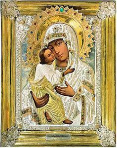 20 октября 2020 года совершается празднование в честь иконы Божией Матери «Умиление» Псково - Печерской День памяти Псково-Печерской иконы Божией Матери «Умиление». 31 мая. Воскресенье
