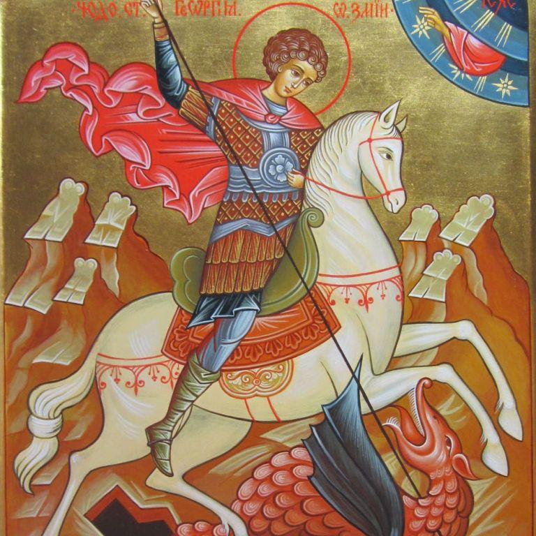 Воин Христов, поражающий змия
