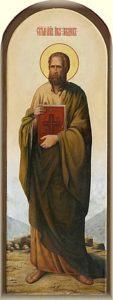 Апостола Иакова Зеведеева − 13 мая. Среда