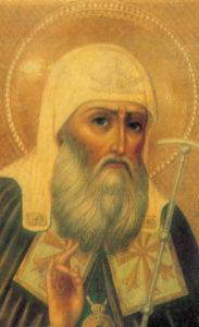 День памяти прославления священномученика патриарха Московского и всея России Ермогена – 25 мая. Понедельник