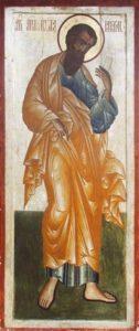 День памяти апостола Иуды Иаковлева – 3 июля. Пятница