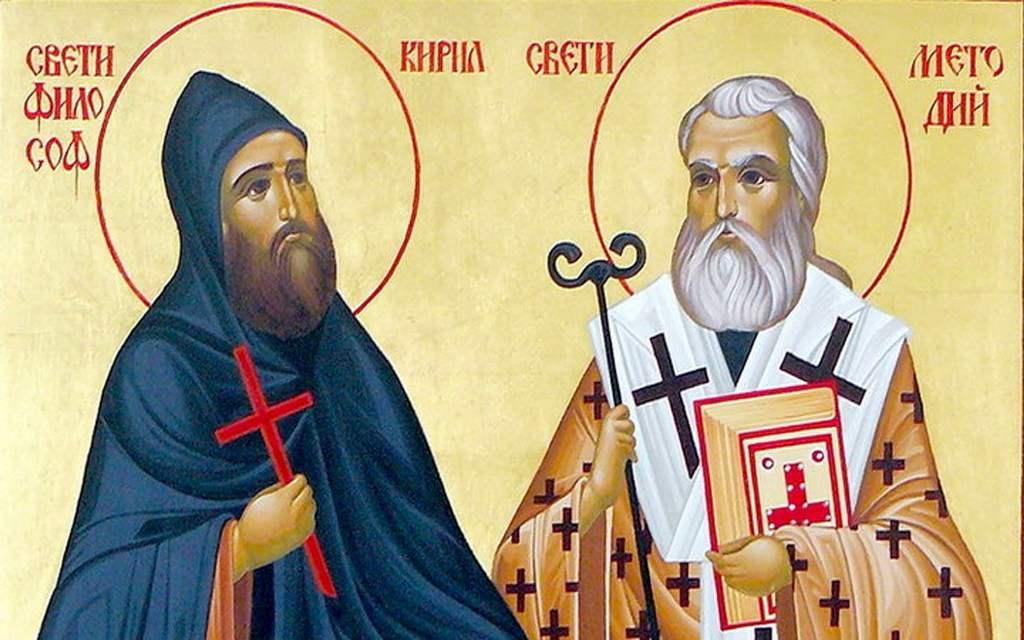 День памяти равноапостольных Мефодия и Кирилла – 24 мая (понедельник)