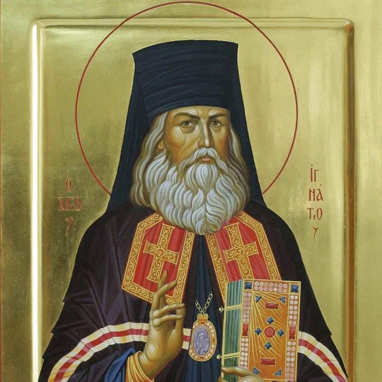 Пять мудрых наставлений святителя Игнатия (Брянчанинова)