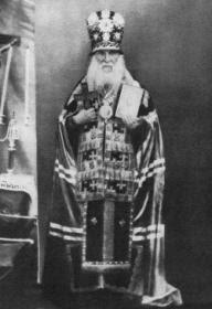 Поучение епископа Иеремии (Соловьева), Нижегородского и Арзамасского (+1884г.) в праздник Преполовение