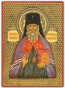Проповедь священномученика Никодима (Кроткова), архиепископа Костромского и Галичского (+1938г.) в неделю о расслабленном