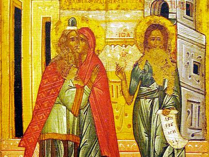 Пророка Захарии и праведной Елисаветы – 18 сентября. Суббота