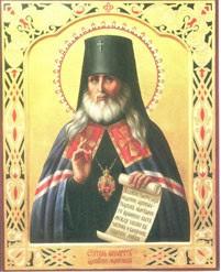 Слово святителя Филарета (Гумилевского), архиепископа Черниговского и Нежинского (+1866г.) в неделю 11-ю по Пятидесятнице