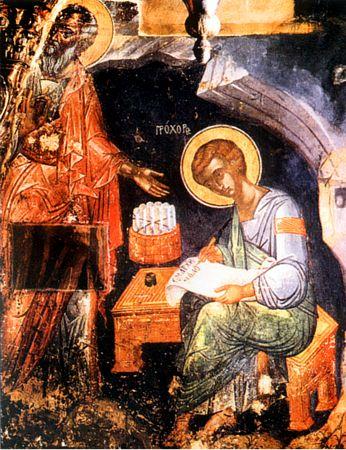 Слово в день преставления святого Апостола Иоанна Богослова. 9 октября